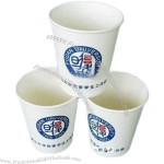 10oz Tasting Disposable Paper Cup