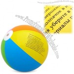 12-inch Inflatable Beach Balls
