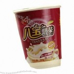 12oz Disposable Double-wall Cup