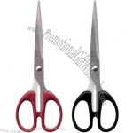 7-inch Household Scissors