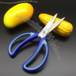 7.5 Inch Household Scissors