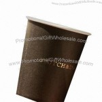 9oz Gold Blocking Disposable Cup