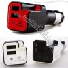 Car Charger with Air Purifier Function