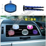 Car Outlet Perfume with Clip