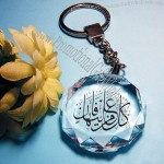 Crystal Key Chain With LED