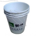Disposable Taste Cup