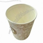 Double Wall Paper Cup/disposable Cup