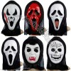 Halloween Ghosts and Monsters Mask
