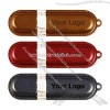 Leather USB Flash Drives(2)