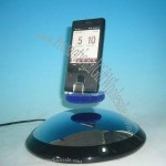 Magnetic Floating Cell Phone Display