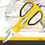 Multifunction Kitchen Scissors with Bottle Opener and Walnut Crusher