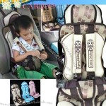 New Baby Car Seats, Child Safety Auto Seats