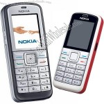 Nokia 6070 Mobile Phone with Camera