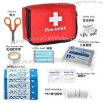 Outdoor 8in1 Mini Emergency First Aid Kits