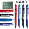 Plastic Erasable Ballpoint Pen