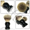 Silvertip Badger Brush with Resin Handle