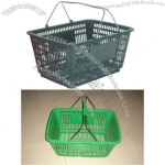 Supermarket Plastic Shopping Basket(1)