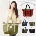 Unisex Fashionable Tote Bag