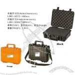 Waterproof Hard Case(1)