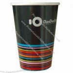 Wholesale 12oz Double Wall Disposable Cup