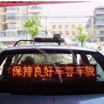 Wireless Car Taxi LED Display with 1 Year Warranty
