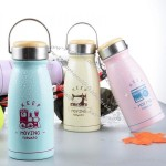 Wood Cover Portable Stainless Steel Bottle